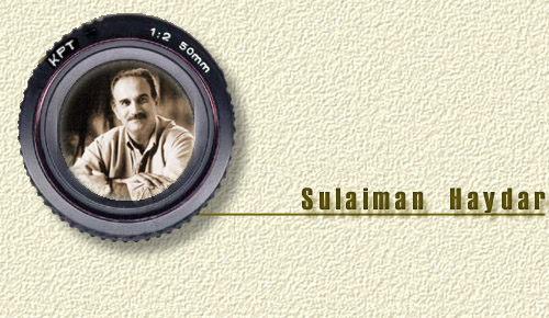 Click to enter Suliman Hayder page