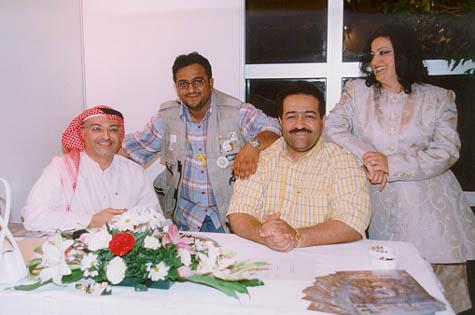 Meythem, Basem, Sulaiman Alqattan& So'ad Alhamar